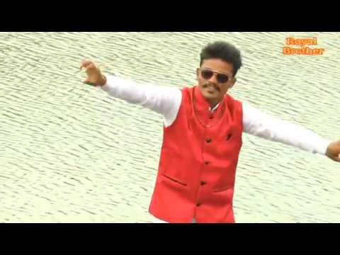 New Marwari Song 2017 Barso Mara Inder Raja