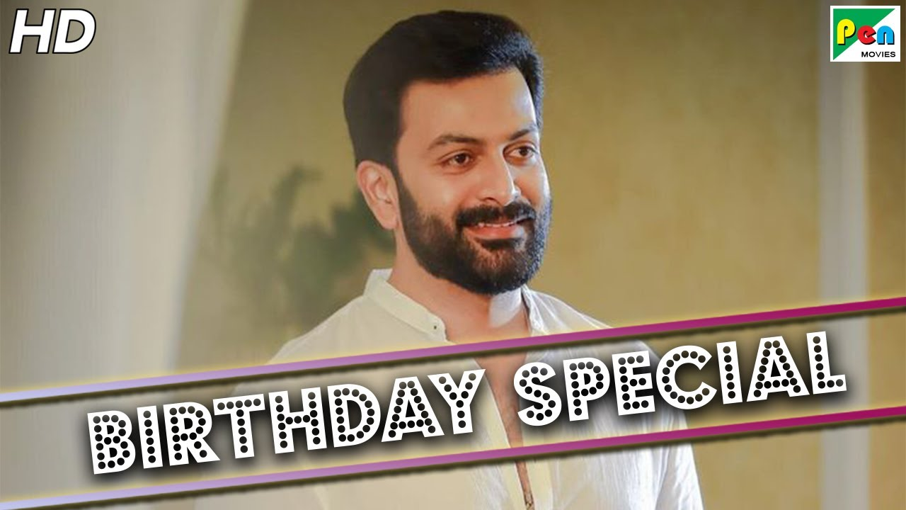 Prithviraj Sukumaran Birthday Special | Best Of Movie Scenes | Ghulami Ki Zanjeer (Simhasanam)