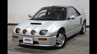 1992 Mazda AZ-1 #0028