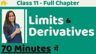 Limits And Derivatives | Class 11 Maths | Chapter 13