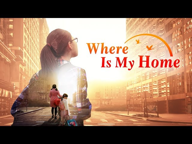 God Is Good 