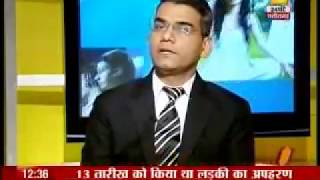 All About Cataract Surgery Hindi Zee Tv Interview Dr Ashish Mahobia