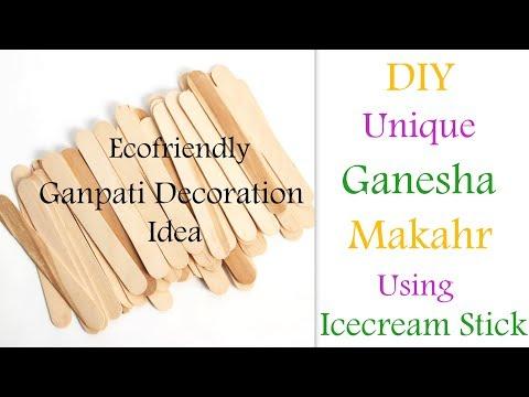 DIY Ganesha Makhar   Ganpati Decoration Ideas at home   How to make Ganesha Shinghasan