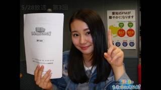 SKE48 1×1は1じゃないよ!を2ヶ月間担当した松本慈子さん 選曲、曲紹介...