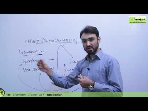 Introduction About Electrochemistry 9th class Chemistry