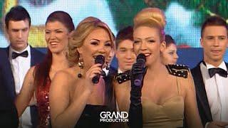 Смотреть клип Biljana Secivanovic - Cuvam Ovce Kraj Zelene Jove
