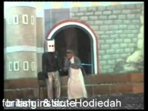مسرحية جهاز كشف الكذب في حفل  تخرج المعهد البريطاني للعلوم والتقنية الحديدة اليمن 2010
