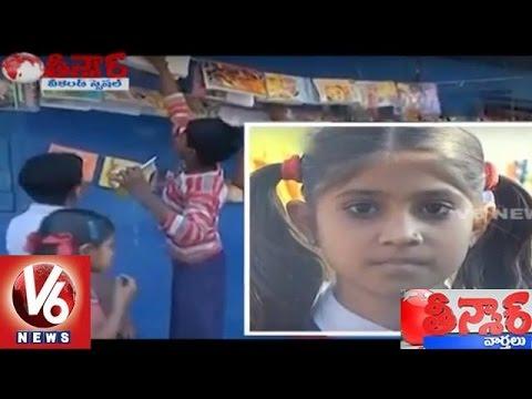9 Year Old Girl Muskan Runs A Library In Bhopal | Teenmaar News | V6 News