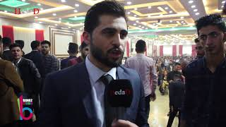 Romi herki 2018 رومي هركي hedad Tv hd