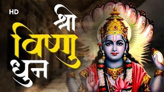 LIVE: Peaceful Vishnu Dhun   Shriman Narayan Narayan Hari Hari   श्री विष्णु धुन जाप