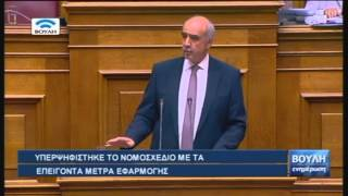 Βουλή - Ενημέρωση (23/07/2015)