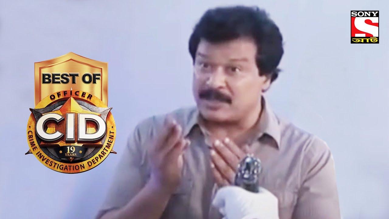 Best of CID (Bangla) - সীআইডী - A Major Confusion - Full Episode