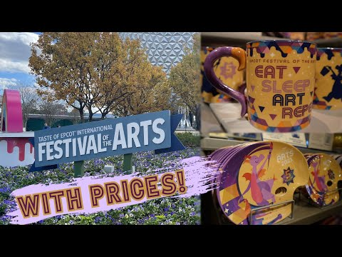 NEW Festival of the Arts Merchandise! With PRICES!