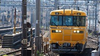 2020/07/02 【乗務員訓練】 キヤE195系 ST-1編成 大宮駅 & 尾久駅 | JR East: Training of KiYa E195 Series ST-1 Set