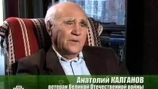 Военное дело. Десантник Великой Отечественной Войны.