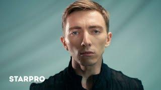 Артур Тринев - Проснуться