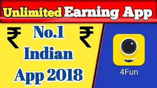4Fun India App| Earn Unlimited PayTm Cash with Android Mobile | Best Indian Earning App 2018 [Hindi]