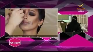 41fd41a237442 مقابلة خبيرة التجميل سجى يوسف على روتانا خليجيه في برنامج سيدتي