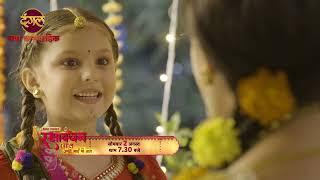 Rakshabandhan Rasal Apne Bhai Ki Dhaal   New TV Show Promo   सोमवार 2 अगस्त शाम 7:30 on #Dangaltv
