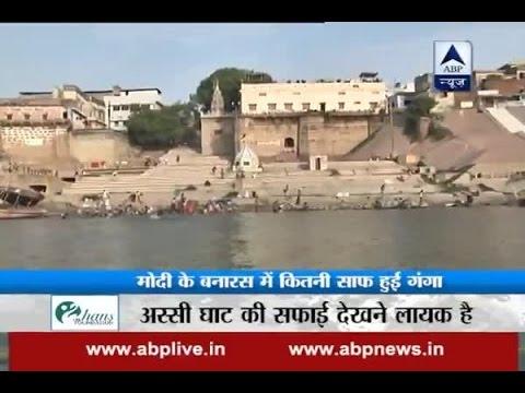 Ganga Ki Saugandh: Watch how clean Ganga is in PM Modi's Varanasi