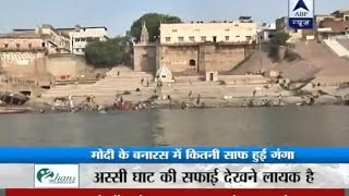 Ganga Ki Saugandh: Watch how clean Ganga is in PM Modi's Varanasi