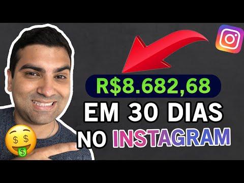 Como Ganhar Dinheiro E Vender Produtos No Instagram Como Afiliado | R$ 8.682,68 Em 30 Dias | Dicas
