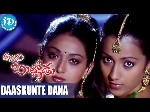 Allari Bullodu Movie Songs - Daaskunte Video Song || Nithin,Trisha, Rathi || M M Keeravani