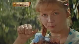 Наталья Гундарева. Прощание