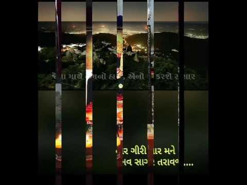 New Song of Girnar