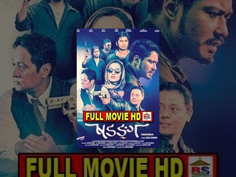 SADANGA || षडङग || Thriller and Hot Suspense Movie