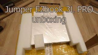 Jumper EZbook 3L Pro unboxing