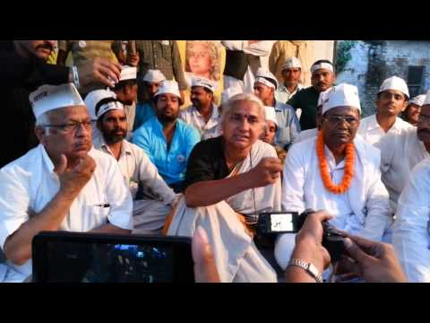 Medha Patkar ji on AAP Candidate Prof KISHORI DAS ji - SITAMARHI (Bihar)