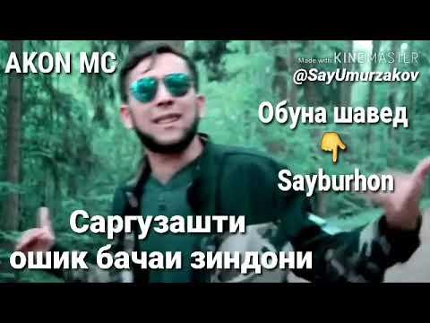 АКОН МС ОШИК БАЧАИ ЗИНДОНИ 2019