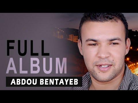 Abdou Bentayeb - Soirée Live I Full Album