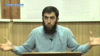 Хусейн абу Исхак — «Размышление о хадисе», урок 15