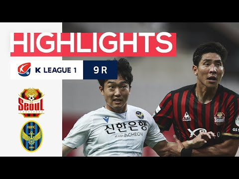 Seoul Incheon Goals And Highlights