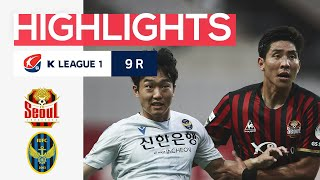 [하나원큐 K리그1] 9R 서울 vs 인천 하이라이트 …