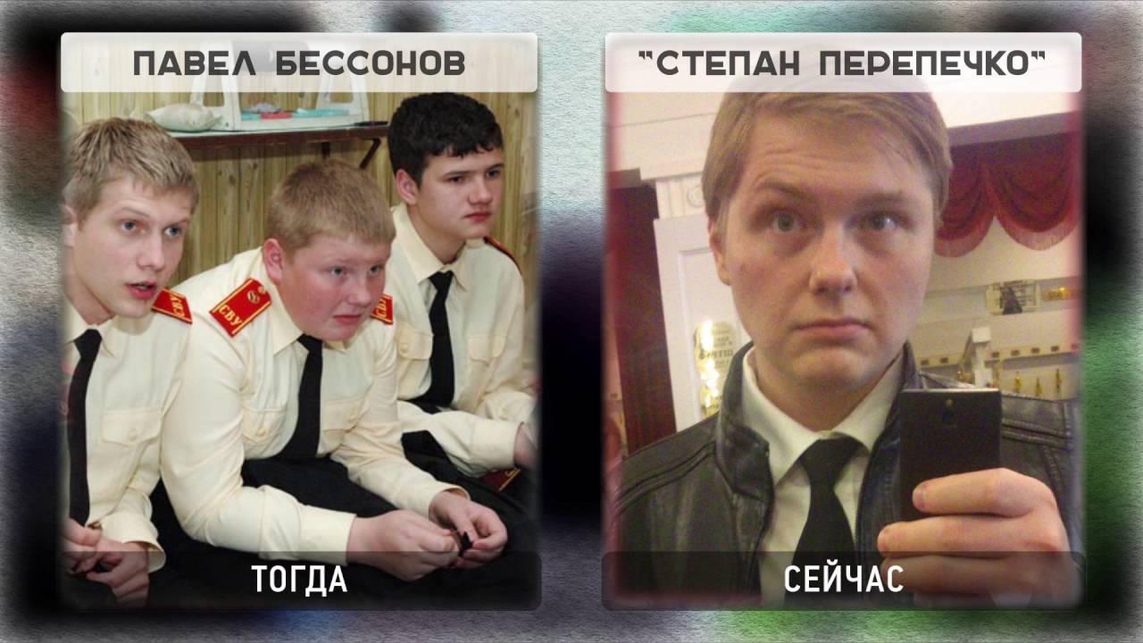 кадетство актеры фото
