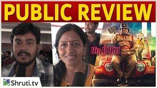 Gurkha Public Review | Yogi Babu, Anandraj | Gurkha Movie Review