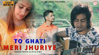 To Ghati Meri Jhuriye (Full Song) - Tarun Tashu & Hitu KMR | Latest Himachali Video | DJ RockerZ