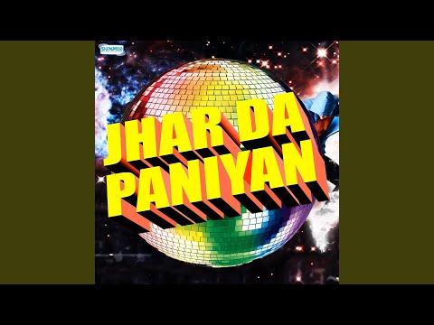 Jhar Da Paniyan