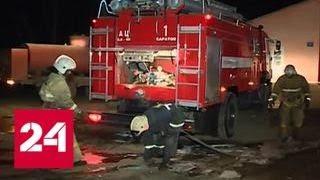 В Саратовской области потушили пожар на нефтепроводе Куйбышев-Тихорецк - Россия 24