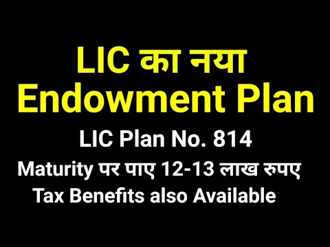 Lic endowment plan maturity calculator
