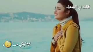 مخنوق حتى من الهوى/سامي هلال مهلك عليي يادنيا/حالات حزن/ واتس اب