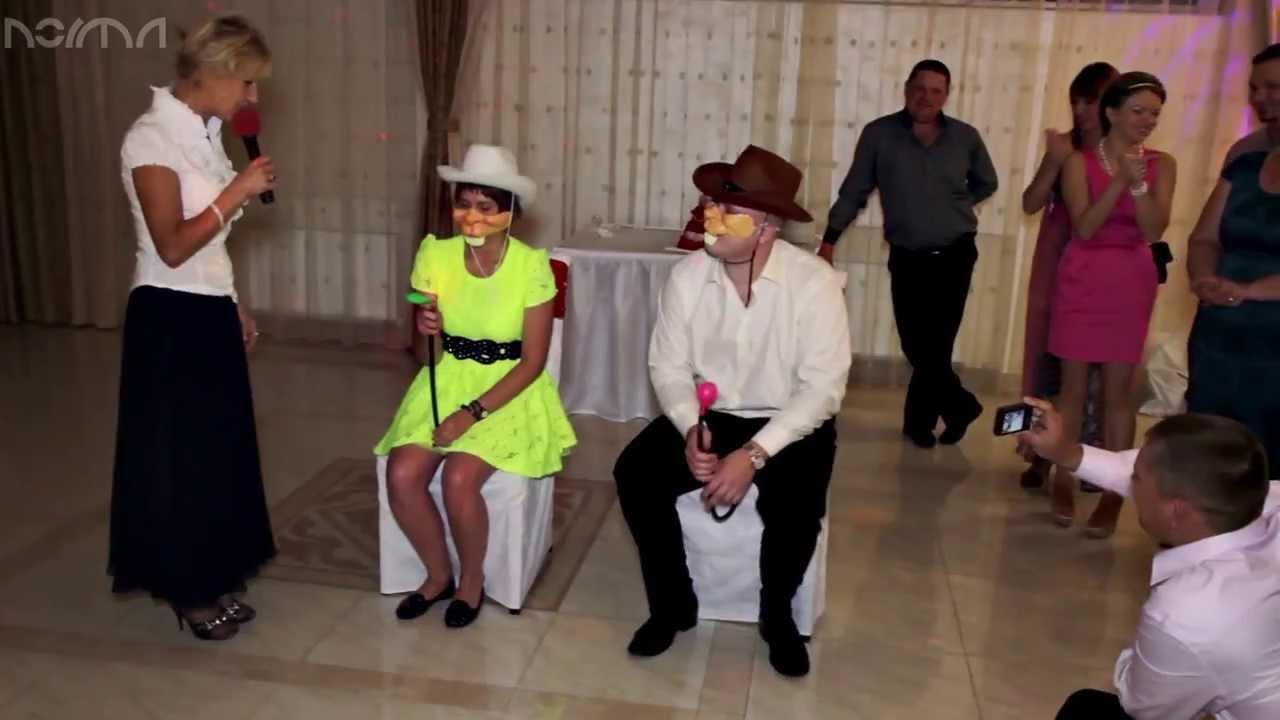 Свадебные  Интересные конкурсы
