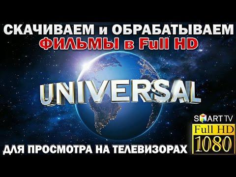 Фильмы  - Смотреть бесплатные фильмы онлайн в