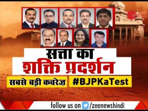 Karnataka Floor Test: Chief Minister BS Yeddyurappa and other MLAs of BJP arrive at Vidhana Soudha