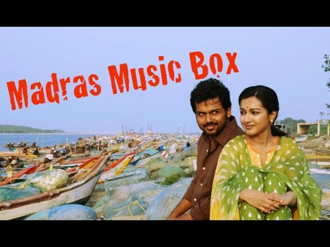Madras - Music Box
