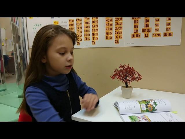 Изображение предпросмотра прочтения – ВикторияОмельченко читает произведение «Скучные игры» М.И.Цветаевой
