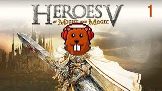 Heroes of Might and Magic V с Майкером (1 Часть)